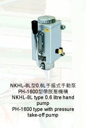 NKHY-8型0.6L手摇式手动泵