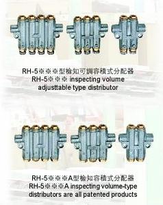 RH-5 型检知容积式分配器