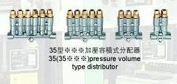 35 型加压容积式分配器