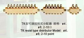 TK 型可调抵抗式分配器