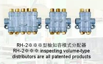 RH-2 型�z知容�e式分配器