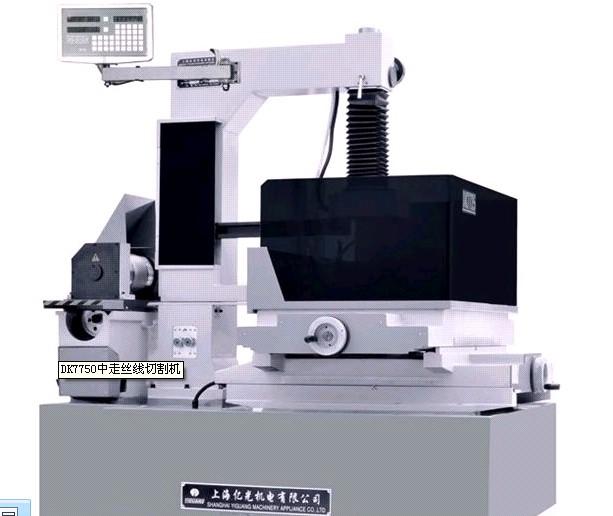 DK7750中走丝线切割机