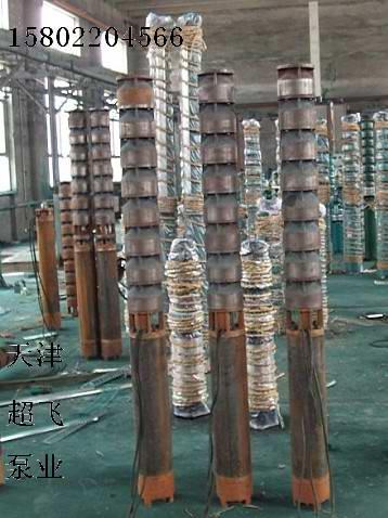 耐高���水�泵,耐高���水泵