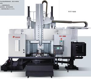 FVT-1600重切削CNC立式�床