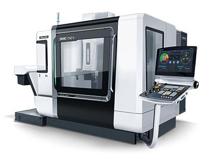 立式加工中心DMC 1150 V