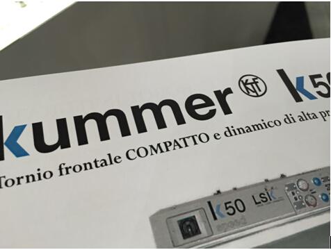 瑞士Kummer以车代磨车床