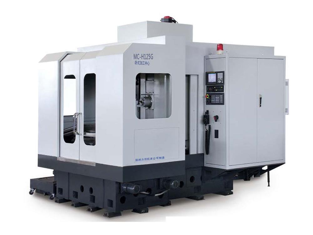 MC-H125�P式加工中心