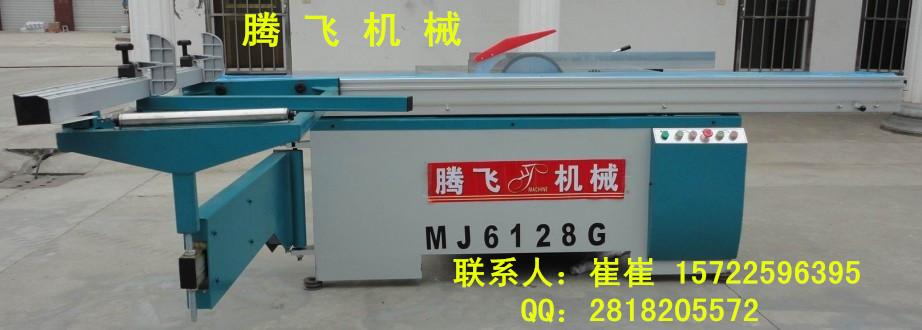 MJ6128G 精密裁板�