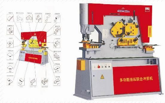供应Q35Y系列液压联合冲剪机