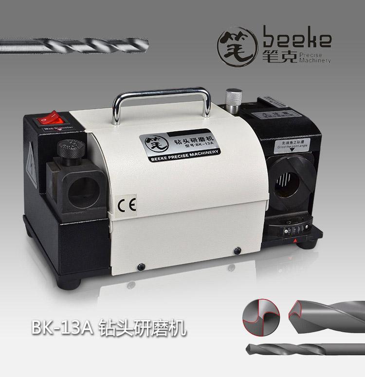 笔克机械BK-13A钻头研磨机