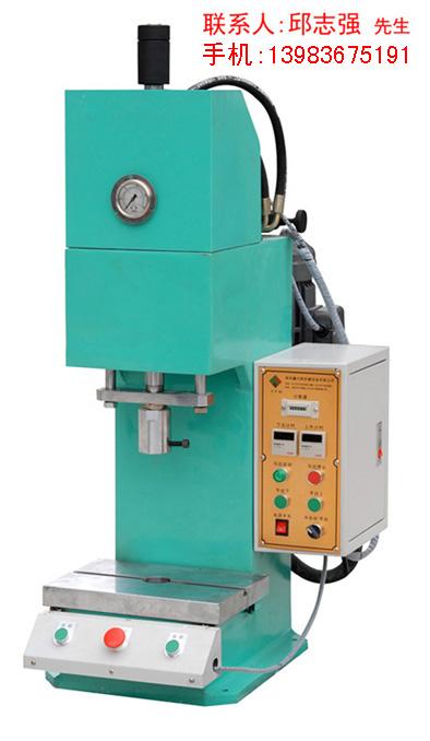 马达压定机 小型油压机
