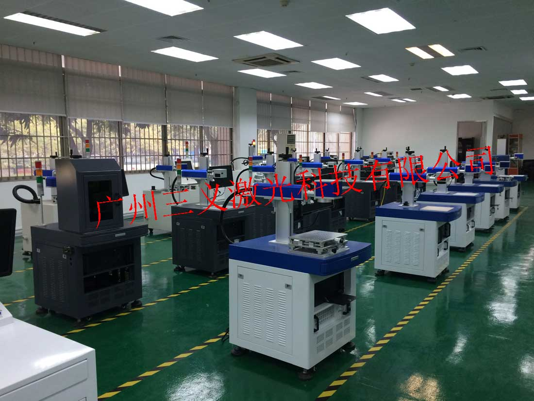三义激光供应20W光纤激光打标机