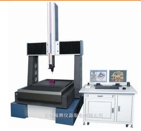 三坐��y量�xCWB-875AV-CNC