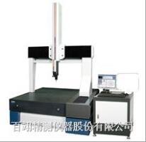 �飧∈饺�坐��y量�xCWB-8106AV-CNC