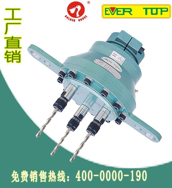 EVER TOP贝克固定式多轴器、多轴钻孔器、多轴头、多孔头