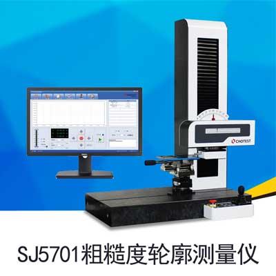 SJ5701粗糙度�廓�y量�x