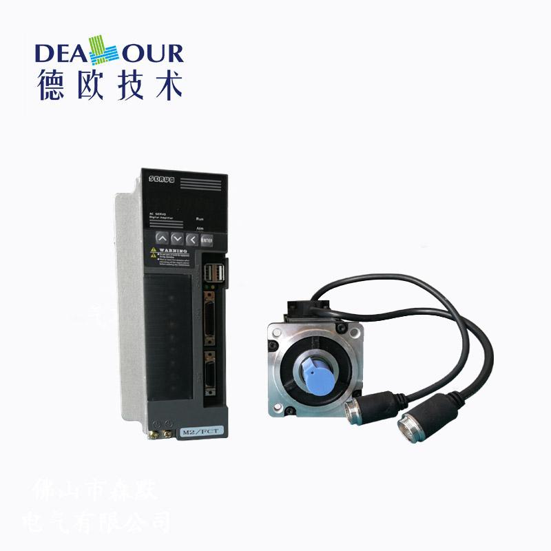 广东华大伺服电机德欧伺服驱动器国产价格 750w